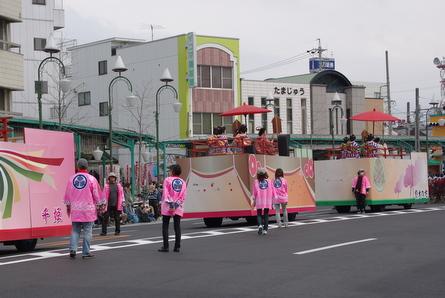 Ieyasug004
