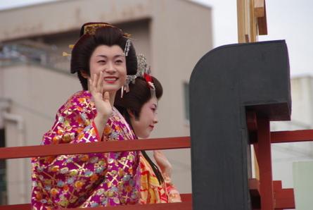 Ieyasug006