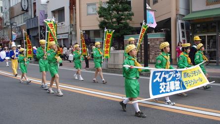 Ieyasug013