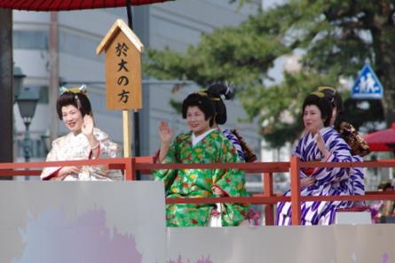 Ieyasug017