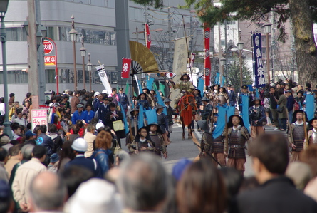 Ieyasug018