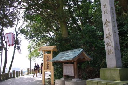 Kanegasaki01
