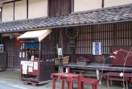 Fukiya01