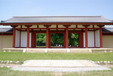 Nara16