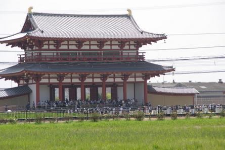 Nara17
