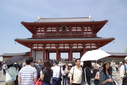 Nara19