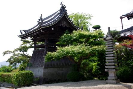 Kuhonji04
