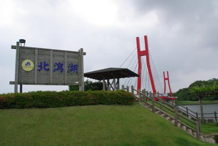 Kitagatako01
