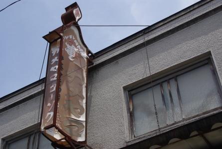Nagahama07
