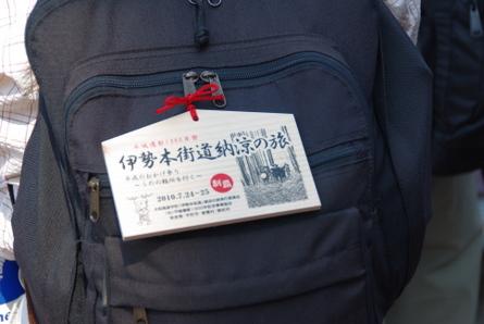 Honkaido01
