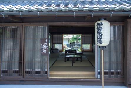 Honkaido010