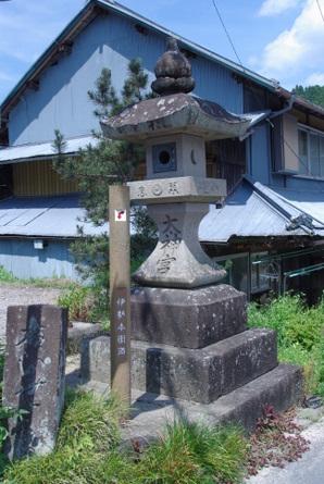 Honkaido013