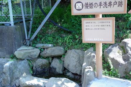 Honkaido016