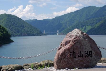 Tokuyama02