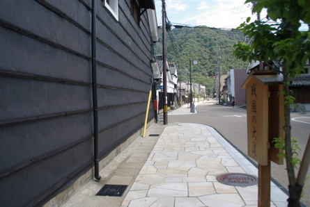 Gifu01