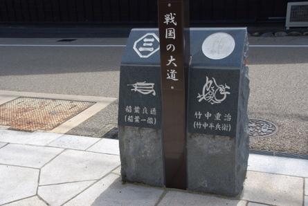 Gifu03