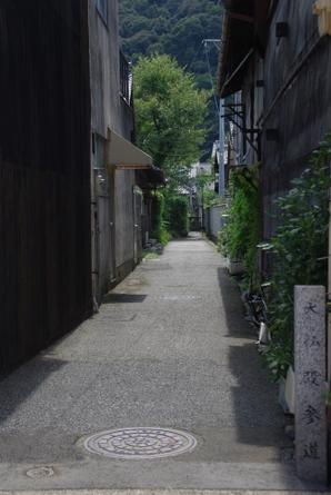 Gifu06