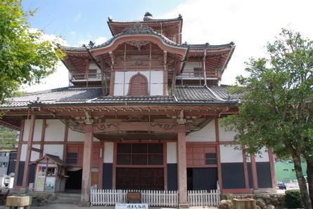 Gifu08