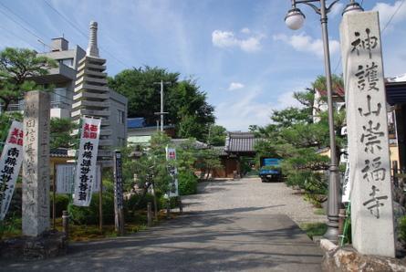 Gifu12