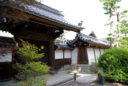 Gifu18