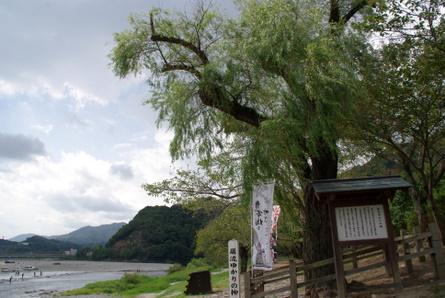Iwakuni07