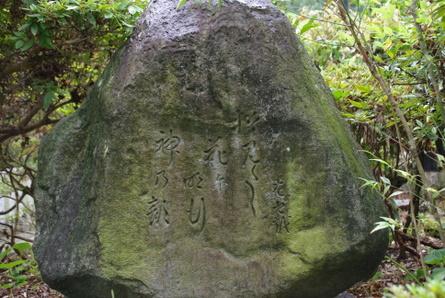Hitokoto06