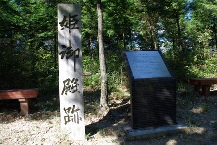 Jyusan11