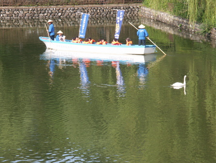 Nagoya009
