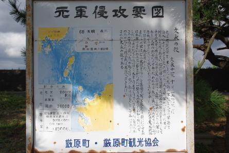 Tsushima003_2