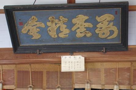 Tushima010