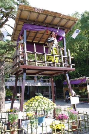 Gifu051