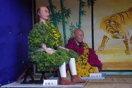Gifu072