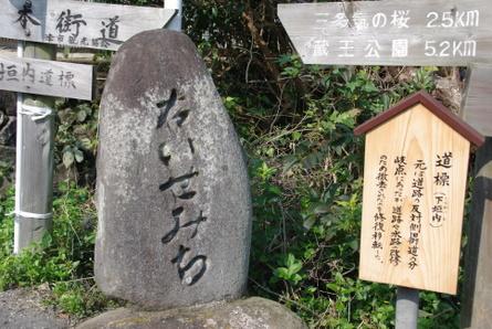 Misugi05