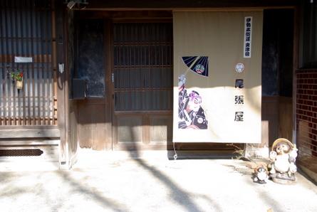Misugi08