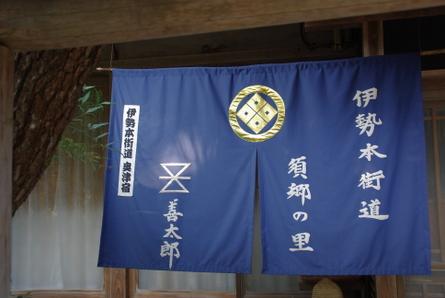 Misugi12