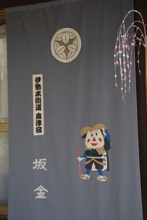 Misugi122