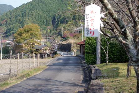 Misugi13_2