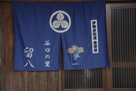 Misugi14