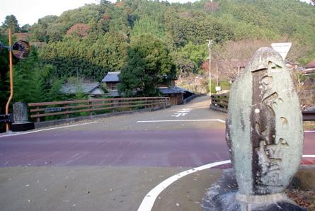 Misugi19