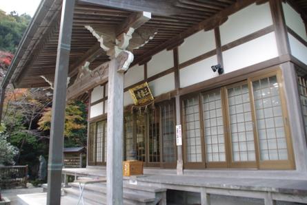 Yunoyama11