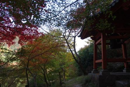 Yunoyama13