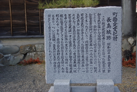 Tyorakuji02
