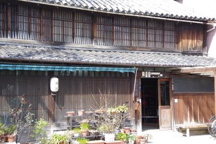 Kuroe11