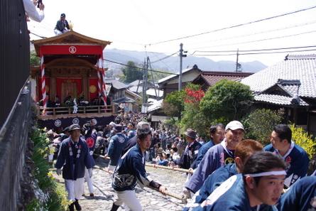 Yaotsu121