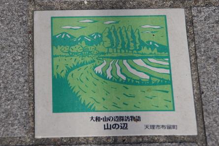 Yamanobe018
