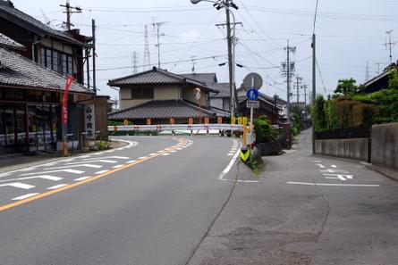 Meijit010