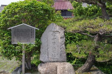 Meijit015