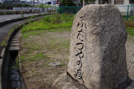Meijit019