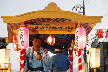 Matsusaka11