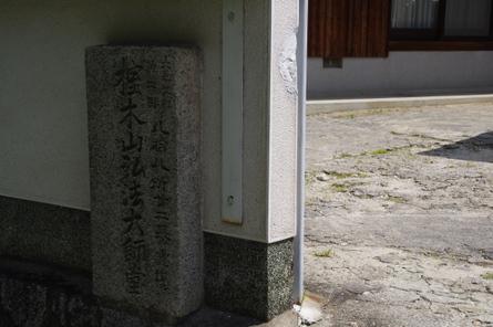 Muronoki07